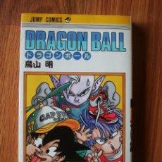 Cómics: DRAGON BALL Nº 37 (JUMP COMICS) ORIGINAL. Lote 277583198