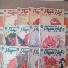 Cómics: DRAGON HALF 1 Y 2 COMPLETA - MANGA COMIC. Lote 277619733