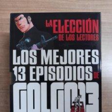 Fumetti: LOS MEJORES 13 EPISODIOS DE GOLGO 13 - TAKAO SAITO - GLENAT - MANGA. Lote 278181998
