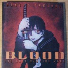 Cómics: BLOOD THE LAST VAMPIRE 2000 - BENKYO TAMAOKI. Lote 278336143