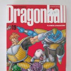 Comics : DRAGONBALL ULTIMATE EDITION Nº 19 PLANETA DEAGOSTINI COMICS MANGA DRAGON BALL AKIRA TORIYAMA RV. Lote 282206118