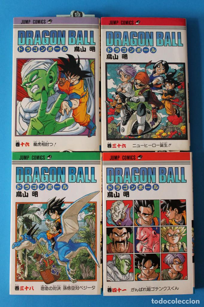 MANGA LOTE DRAGON BALL - BOLA DE DRAGÓN - AKIRA TORIYAMA - TOMOS JAPONESES (Tebeos y Comics - Manga)