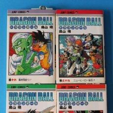 Cómics: MANGA LOTE DRAGON BALL - BOLA DE DRAGÓN - AKIRA TORIYAMA - TOMOS JAPONESES. Lote 273773978