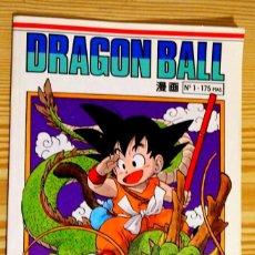 Cómics: DRAGON BALL - AKIRA TORIYAMA - SERIE BLANCA DEL 1 AL 153. Lote 283519218