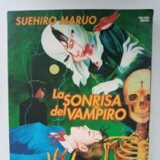 Comics: LA SONRISA DEL VAMPIRO, SUEHIRO MARUO. GLÉNAT. (SÓLO PARA ADULTOS). Lote 284782333
