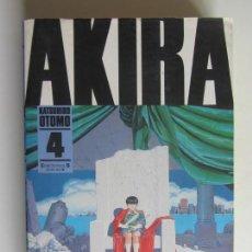 Cómics: AKIRA TOMO 4. EDICIÓN ORIGINAL - KATSUHIRO OTOMO - EDICIONES B / MANGA ART. Lote 285657538
