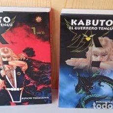Comics: KABUTO - EL GUERRERO TENGU - COLECCIÓN COMPLETA 2 NUMEROS - EXCELENTE ESTADO.. Lote 286837768