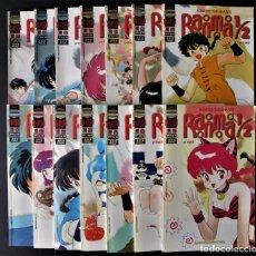 Cómics: RANMA 1/2 - 7ª PARTE (DEL 1 AL 14 - COMPLETA) RUMIKO TAKAHASHI) PLANETA 1994 ''PORTES GRATIS''. Lote 287801953