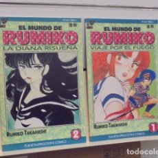 Cómics: EL MUNDO DE RUMIKO VIAJE POR EL FUEGO COMPLETA 2 NUMEROS VIZ COMICS - PLANETA. Lote 287943758
