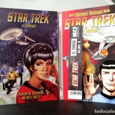 Cómics: STAR TREK - EL MANGA - (SHINSEI SHINSEI - KAKAN NI SHINKOU EDGE 2009 ''MUY BUEN ESTADO''. Lote 288028368