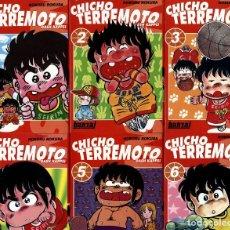 Cómics: CHICHO TERREMOTO -DASH KAPPEI (BANZAI, 2007-2008) DE NOBURU ROKUDA. 1 AL 6 COMPLETA. Lote 288167523