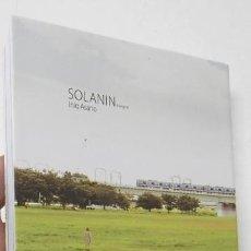 Cómics: SOLANIN INTEGRAL - INIO ASANO. Lote 288466598