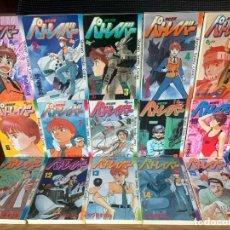 Cómics: SHOGAKUKAN SHONEN SUNDAY COMICS MASAMI YUKI MOBILE POLICE PATLABOR - 1-22 COMPLETA. Lote 288534233