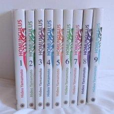 Cómics: HOMUNCULUS, DE HIDEO YAMAMOTO. 9 VOLUMENES, COMPLETA.. Lote 288668638