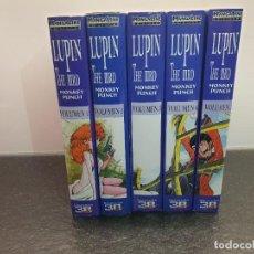 Cómics: LUPIN THE IIIRD COMPLETA. 1.ª EDICIÓN MAGALLANES. 5 TOMOS. NO LEÍDO NUNCA.. Lote 289942003