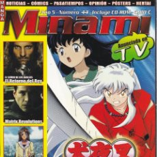 Cómics: REVISTA MINAMI, Nº 44. MANGA Y OCIO. INU YASHA. SIN CD. Lote 293235943