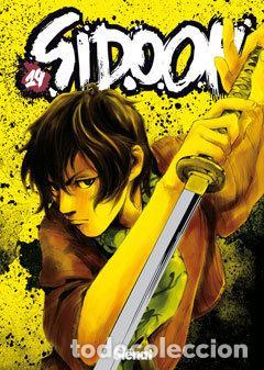 SIDOOH 14 (SEMINUEVO) (Tebeos y Comics - Manga)