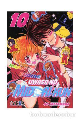 UWASA NO MIDORI KUN 10 (SEMINUEVO) (Tebeos y Comics - Manga)