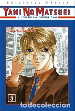 YAMI NO MATSUEI 05 (SEMINUEVO) (Tebeos y Comics - Manga)