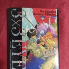 Cómics: 3X3 EYES. TOMO III. EN JAPONES. Lote 293834858