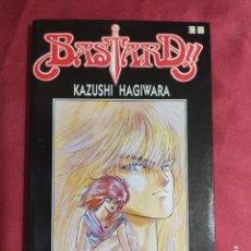 Cómics: BASTARD. Nº 2. KAZUSHI HAGIWARA. PLANETA. Lote 293837038
