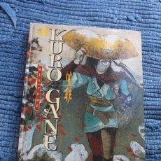 Cómics: KURO GANE TOMO II KEI TOME ; GLENAT. Lote 295368208