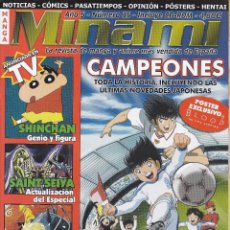 Cómics: REVISTA MINAMI, Nº 35. MANGA Y OCIO. CAMPEONES. SIN CD. Lote 295474238