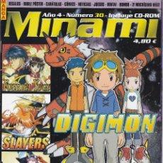 Cómics: REVISTA MINAMI, Nº 30 MANGA Y OCIO. DIGIMON. SIN CD. Lote 295474643