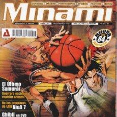 Cómics: REVISTA MINAMI, Nº 46 MANGA Y OCIO. SLAMDUNK. SIN CD. Lote 295475223