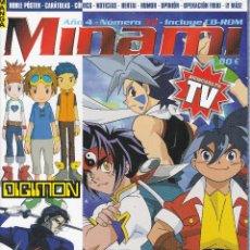 Cómics: REVISTA MINAMI, Nº 33 MANGA Y OCIO. BEYBLADE. SIN CD. Lote 295475778