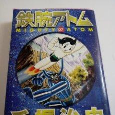 Cómics: MIGHTY ATOM. NÚMERO 7. MANGA EN JAPONÉS.. Lote 295503758