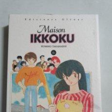 Comics: MAISON IKKOKU TOMO 6 ESTADO MUY BUENO EDICIONES GLENAT MAS ARTICULOS. Lote 295554808