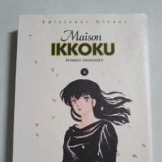 Comics: MAISON IKKOKU TOMO 4 ESTADO MUY BUENO EDICIONES GLENAT MAS ARTICULOS. Lote 295554998