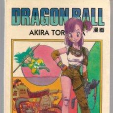 Cómics: DRAGON BALL. AKIRA TORIYAMA. Nº 10. PLANETA, 1995. (P/C9). Lote 295977468