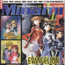 Cómics: REVISTA MINAMI, Nº 29 MANGA Y OCIO. EVANGELION. SIN CD. Lote 296630513