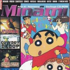 Cómics: REVISTA MINAMI, Nº 28 MANGA Y OCIO. CRAYON SHINCHAN. SIN CD. Lote 296631558