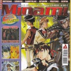 Cómics: REVISTA MINAMI, Nº 45 MANGA Y OCIO. FANTASIA HEROICA. SIN CD. Lote 296632623