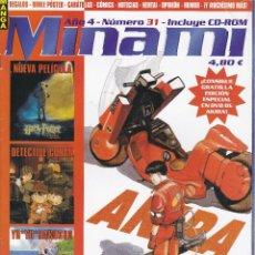 Cómics: REVISTA MINAMI, Nº 31 MANGA Y OCIO. AKIRA. SIN CD. Lote 296633373