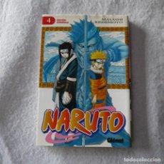 Cómics: NARUTO 4. EDICIÓN ESPAÑOLA - MASASHI KISHIMOTO - GLÉNAT - 2007. Lote 296635068