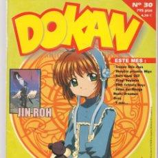 Cómics: REVISTA DOKAN. Nº 30. AÑO 2001.(B/42). Lote 296689278