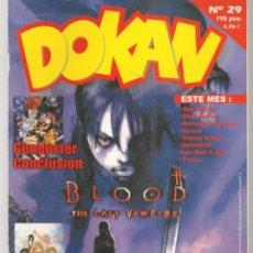 Cómics: REVISTA DOKAN. Nº 29. AÑO 2000.(B/42). Lote 296690028