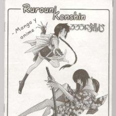 Cómics: RUROUNI KENSHIN. MANGA Y ANIME. DOKAN. CAPÍTULOS.(B/42). Lote 296691923