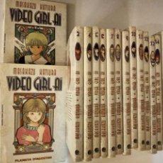 Cómics: VIDEO GIRL AI Y VIDEO GIRL LEN DE DE MASAKAZU KATSURA DE PLANETA DEAGOSTINI, 2001, NUEVOS.. Lote 296886743