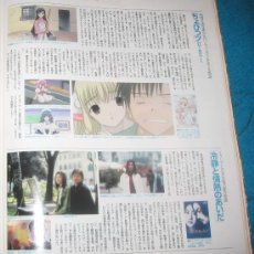 Cómics: CHOBITS CLAMP SHOJO MANGA ANIME YAOI HENTAI SAILOR MOON RECORTITOS. Lote 6983344
