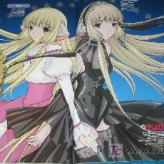 Cómics: CHOBITS CLAMP SHOJO MANGA ANIME YAOI HENTAI SAILOR MOON RECORTITOS. Lote 17131854