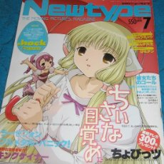 Cómics: CHOBITS CLAMP SHOJO MANGA ANIME YAOI HENTAI SAILOR MOON RECORTITOS. Lote 6983397