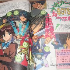 Cómics: FUSHIGI YUUGI SHOJO ANIME HENTAI MANGA ANIME CHRISTMAS RECORTITOS SAILOR MOON CHOBITS SANRIO. Lote 6927179