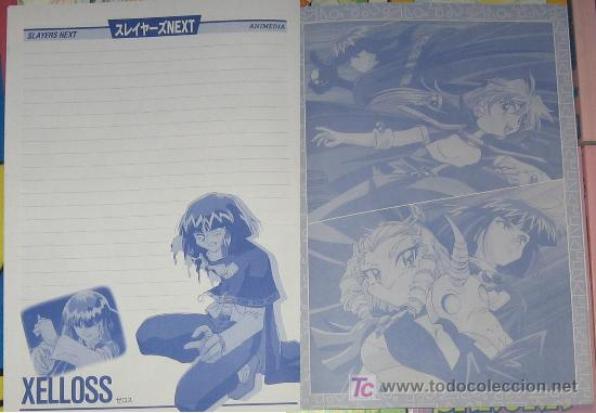 SLAYERS HOJA DE CARTA BY RECORTITOS MANGA ANIME (Tebeos y Comics - Comics Merchandising)