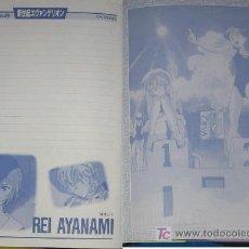 Cómics: EVANGELION HOJA DE CARTA BY RECORTITOS MANGA ANIME VPA. Lote 7344094