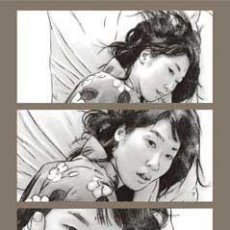 Cómics: POSTER YUKIKO. BOILET. Lote 25086778